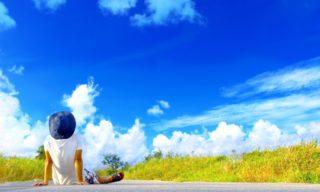 人生を最高に楽しむなら〇〇をやめる!後悔する前に知るべき1つのこと