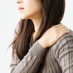 首こりがひどくて治らない7つの原因。放置しておくと危険も?